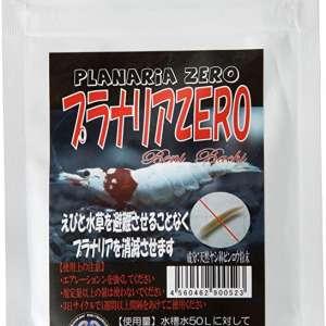 planaria zero
